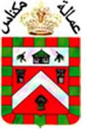 Préfectures de Meknes